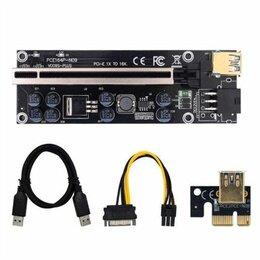 Компьютерные кабели, разъемы, переходники - Райзер pci-e 009s Plus, 0
