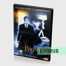 Видеофильмы - Фильмы на DVD (27), 0