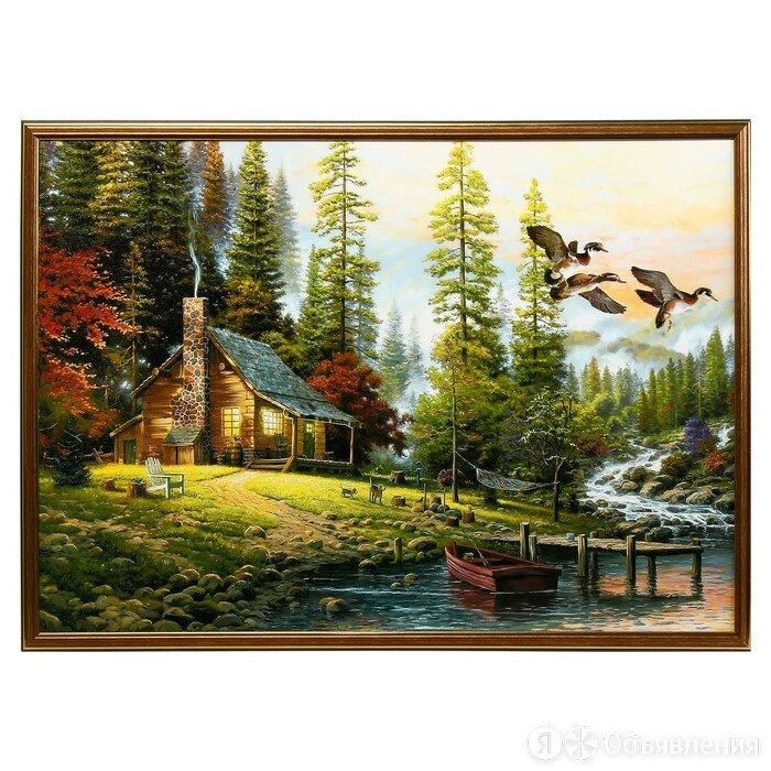 Картина 'Домик у реки'  73*53см по цене 1203₽ - Картины, постеры, гобелены, панно, фото 0