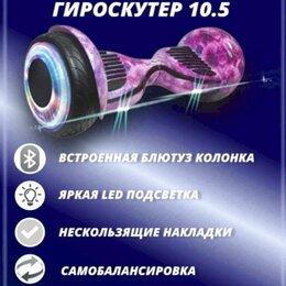 Моноколеса и гироскутеры - Гироскутер smart balance 10.5 самобаланс app галактика, 0