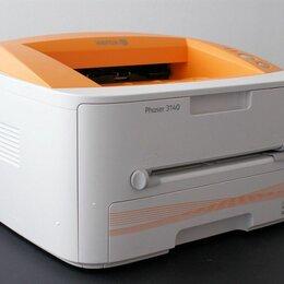 Принтеры, сканеры и МФУ - Принтер чёрно-белая печать, 0