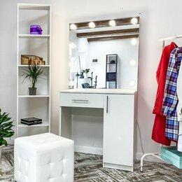 Столы и столики - Туалетный столик и гримёрное зеркало с подсветкой, пуф, 0