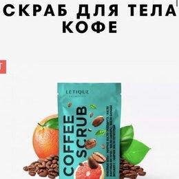 Скрабы и пилинги - Letique скраб кофе грейпфрут, 0