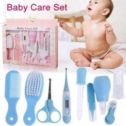 Уход за кожей - Набор для ухода за ребенком Baby Care Kit, голубой, 0