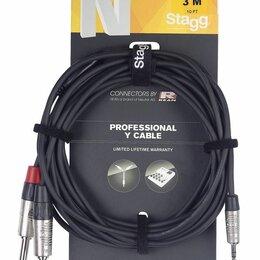 Звуковые карты - Stagg NYC1/MPS2PR - проф, аудио шнур, мини стерео Jack 1/8«- 2 моно jack 1/4», 1, 0