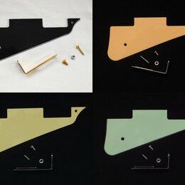 Аксессуары и комплектующие для гитар - Пикгард pickguard для Gibson Les Paul и LP гитар, 0