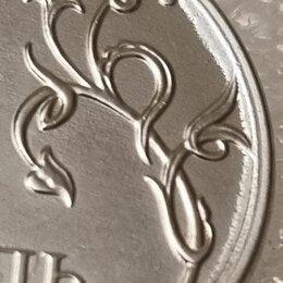Монеты - 1 руб 2016 года ммд , 0