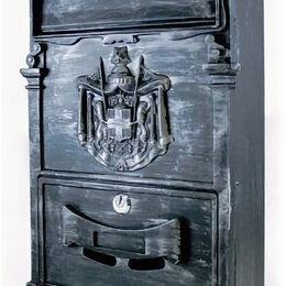 Почтовые ящики - Ящик почтовый №4010В старое серебро (5), 0