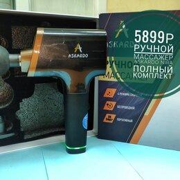 Устройства, приборы и аксессуары для здоровья - Ручной массажер accardo модель nira, 0