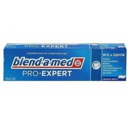 Зубная паста - Паста зубная Blend A Med Complete 100мл Свежая мята, 0