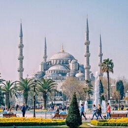 Экскурсии и туристические услуги - Тур в Стамбул, 0