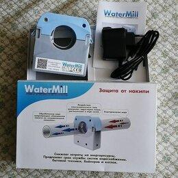 Прочая техника - Устройство для электромагнитной обработки воды watermill , 0
