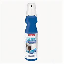 Аксессуары, комплектующие и химия - BEAPHAR Cпрей - дезодорант для кошачьих туалетов 150 мл , 0