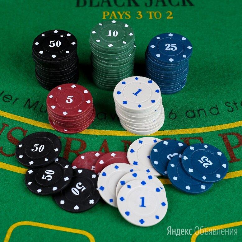 Фишки с номиналом однотонные, микс, в наборе 25 шт. по цене 210₽ - Настольные игры, фото 0