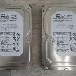 Жёсткие диски и SSD - WD Caviar SE 80Gb (WD800AAJS), 0