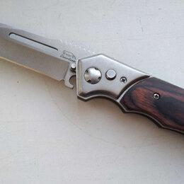 Ножи и мультитулы - Нож складной, 0