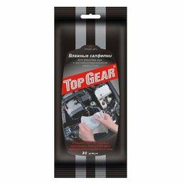 Дезинфицирующие средства - Салфетки Top Gear влажные для очистки рук с антибактериальным эффектом (30шт), 0