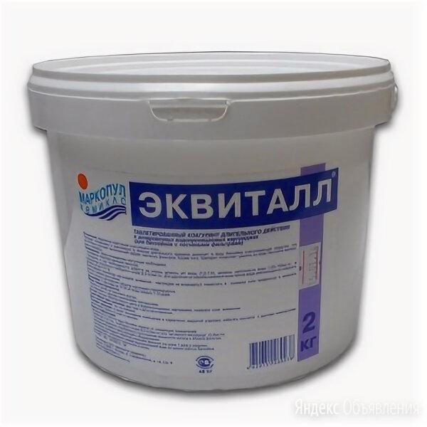 Маркопул Эквиталл - коагулянт медленного действия (таблетки в картридже), вед... по цене 1375₽ - Химические средства, фото 0