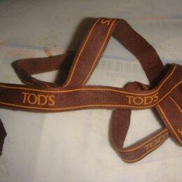 Подарочная упаковка - Лента для подарка Tods оригинал 45 см, 0