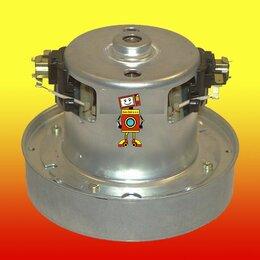 Аксессуары и запчасти - Мотор пылесоса LG 1800W, H=115, Ø130mm. YDC-01 VCM-08, 0