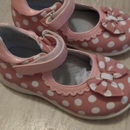 Балетки, туфли - Босоножки для девочек, 0