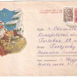 Конверты и почтовые карточки - Конверт СССР С Новым годом 1960, 0