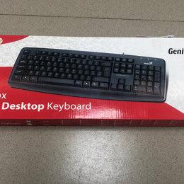 Клавиатуры - Клавиатура Defender, 0