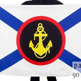 Флаги и гербы - Флаг Морской пехоты России, 0