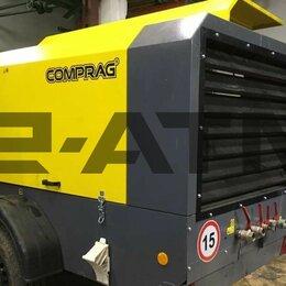 Производственно-техническое оборудование - Дизельный передвижной компрессор Comprag DACS, 0