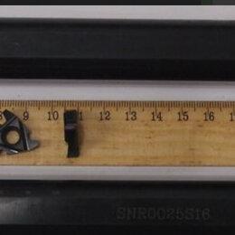 Производственно-техническое оборудование - Державка резьбовая внутренняя SNR 0025 S 16, 0