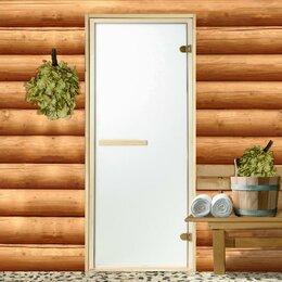 Двери - Дверь для бани стеклянная «Сатин», размер коробки 190 × 70 см, 2 петли, 6 мм, 0