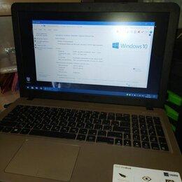 Ноутбуки - Ноутбук asus r540s, 0