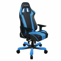 Мебель - Кресло DXRacer King, 0