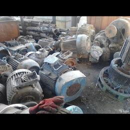 Прочие услуги - Утилизация старых электродвигателей, 0