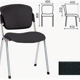 Кресла и стулья - Стул для персонала и посетителей Эра С11, 0