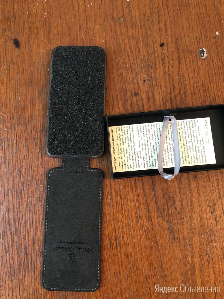Чехол из натуральной кожи для iPhone 6 и шесть С по цене 999₽ - Чехлы, фото 0