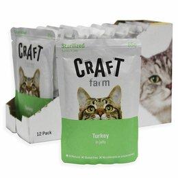 Корма  - Влажный корм для кошек CRAFT farm K Sterilized  85 гр паучи Германия , 0