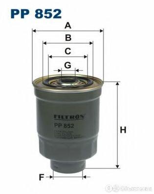 Фильтр топливный mitsubishi FILTRON PP852 по цене 396₽ - Отопление и кондиционирование , фото 0