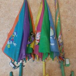 Зонты - Зонт зонтик детский, 0