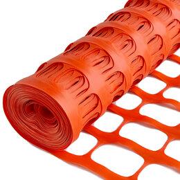 Заборчики, сетки и бордюрные ленты - Ограждение аварийное А-110, ячейка 35x55мм, рулон 1x50м, оранжевый, 0