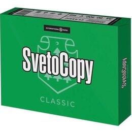 Бумага и пленка - Пачка бумаги svetocopy а4, 500л. Новая , 0