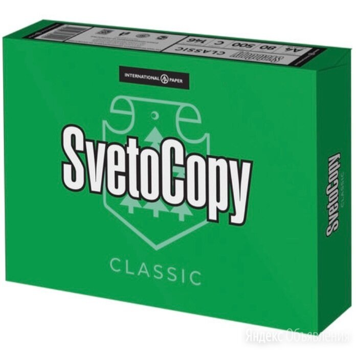 Пачка бумаги svetocopy а4, 500л. Новая  по цене 230₽ - Бумага и пленка, фото 0