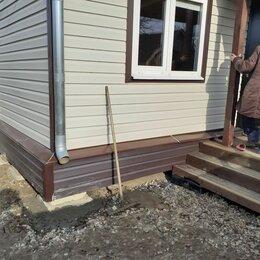 Архитектура, строительство и ремонт - Строительство Подъём Домов  , 0
