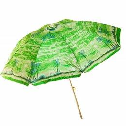 Зонты от солнца - Smarterra пляжный зонт нейлоновый Джунгли 180 см, 0