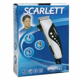 Машинки для стрижки и триммеры - Машинка для стрижки волос Scarlett SC-163, 0