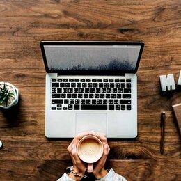 Консультанты - Администратор интернет проекта (работа онлайн), 0