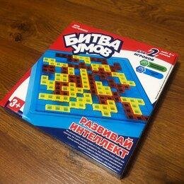 Настольные игры - Настольная игра «Битва умов», 0
