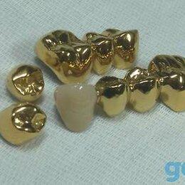 Производство - Производство стоматологических материалов, 0