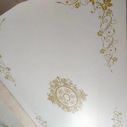 Потолки и комплектующие - Натяжные потолки с орнаментом золото, 0