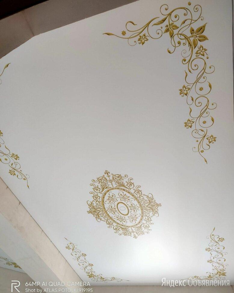Натяжные потолки с орнаментом золото по цене 300₽ - Потолки, фото 0